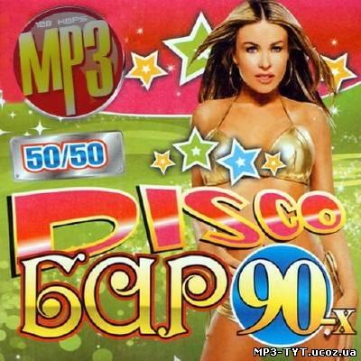 итальянская дискотека 80 слушать онлайн