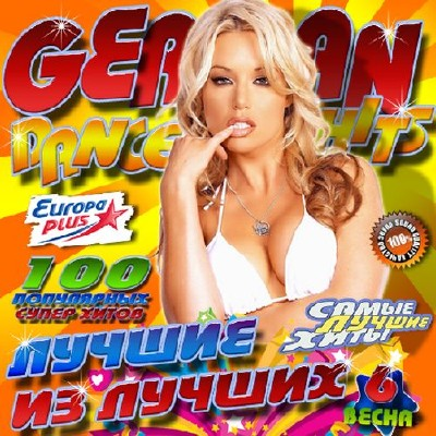 German dance hits №6 (2014)