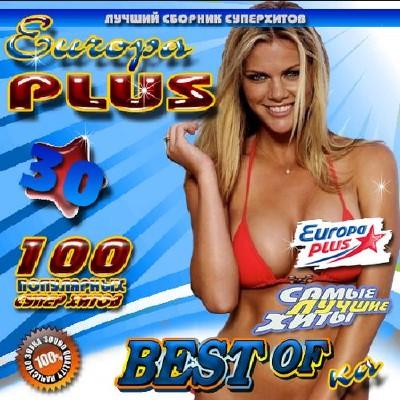 Best-Off-ka Европы Плюс №30 (2014)