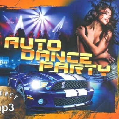 Auto Dance Party Зарубежный(2014)