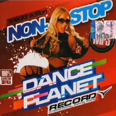 Radio Record. Dance NonStop (2015)