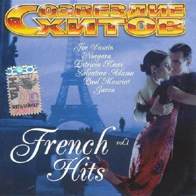 French Hits Vol.1 (2015)