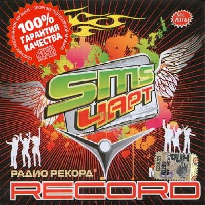 Sms Chart radio Record (2015)