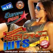 Mega Dance Hits №10 (2015)