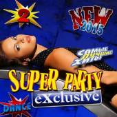 Super party Exclusive №2 (2015)
