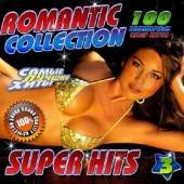 Альбом Romantic collection Super hits №3 (2015)