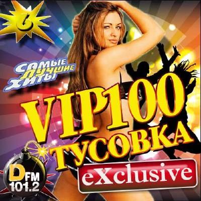 VIP100 Тусовка DFM №6 (2015)