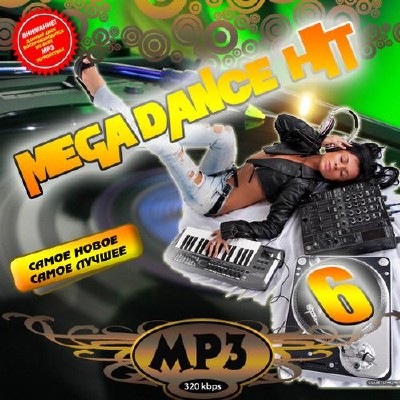 Mega Dance Hit №6 (2015)