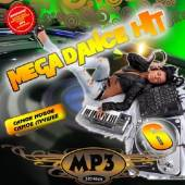 Mega Dance Hit №6 (2015)