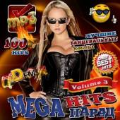 Альбом Mega Hits DFM Vol.3 (2016)
