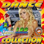 Альбом Dance collection №2 (2016)