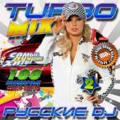 Альбом Turbo Mix №2 Русские DJ (2016)