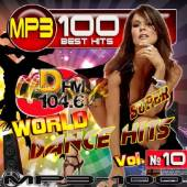 Альбом World Dance Hits №10 (2016)