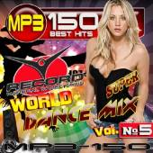 Альбом World Dance Mix №5 (2016)