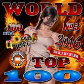 Альбом World top 100 №3 (2016)